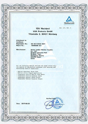 Lantian-Medical-supplies-CE-Certificate