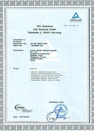 Lantian-Medical-Supplies-ISO-Certificate