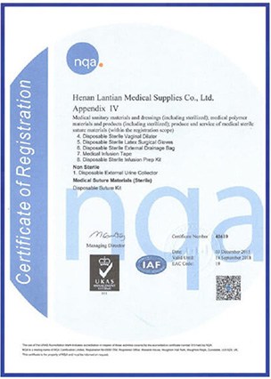 ISO9001-lantian-medical5