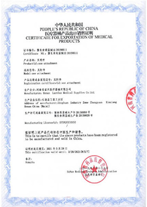 FSC-certificate-Lantian-Medcial2