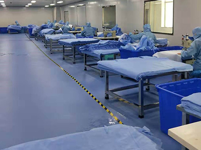 河南省藍天醫療器械有限公司